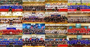 School Holiday Basketball Camps - 2000-2019 (Every Group Camp Photos)